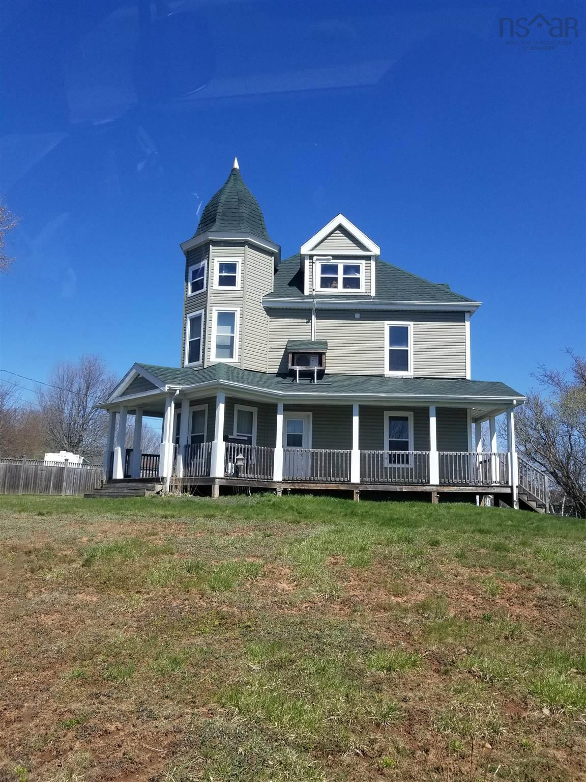 931 Highway 341, Upper Dyke, NS B0P 1J0, ,Multi-unit,For Sale,931 Highway 341,202110558